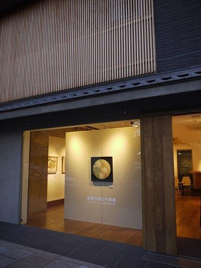 新鋭作家日本画展_e0255740_21343931.jpg