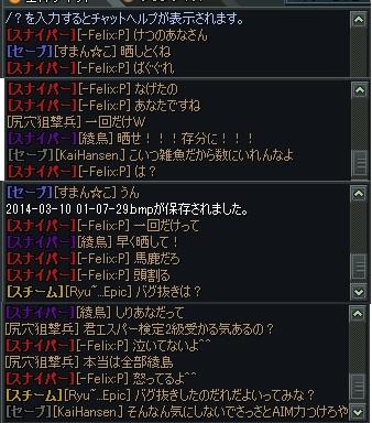 e0076143_20232581.jpg