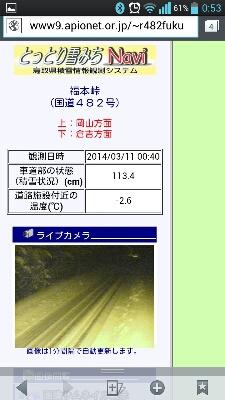 f0190545_0545772.jpg