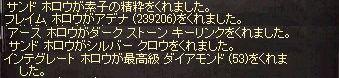 e0064647_2020015.jpg