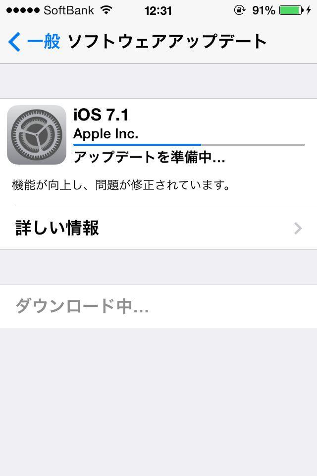 b0021251_1310361.jpg