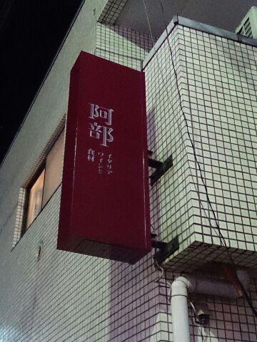 我が家で ☆buon natale☆  e ☆merry chrismas ☆_e0212073_10105019.jpg