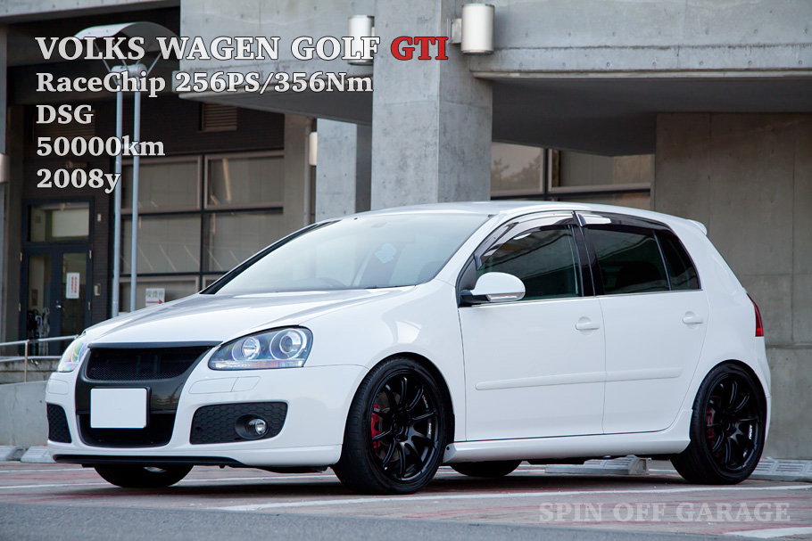 08y VW ゴルフ5 GTi DSG レースチップ プロ2/256ps 入庫しました。_c0317377_20561188.jpg