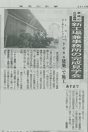 b0119979_19431741.jpg