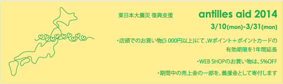 c0176780_19562765.jpg