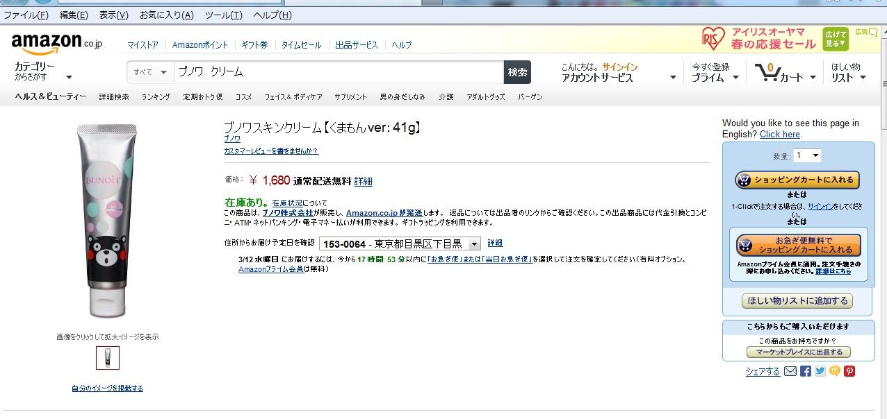 b0216999_1485732.jpg