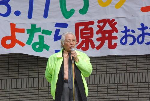 「311いのちのわ」福島原発事故を忘れない大分集会_d0174710_16575777.jpg