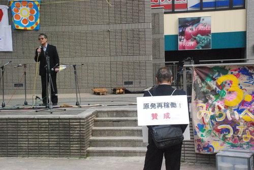 「311いのちのわ」福島原発事故を忘れない大分集会_d0174710_16581693.jpg