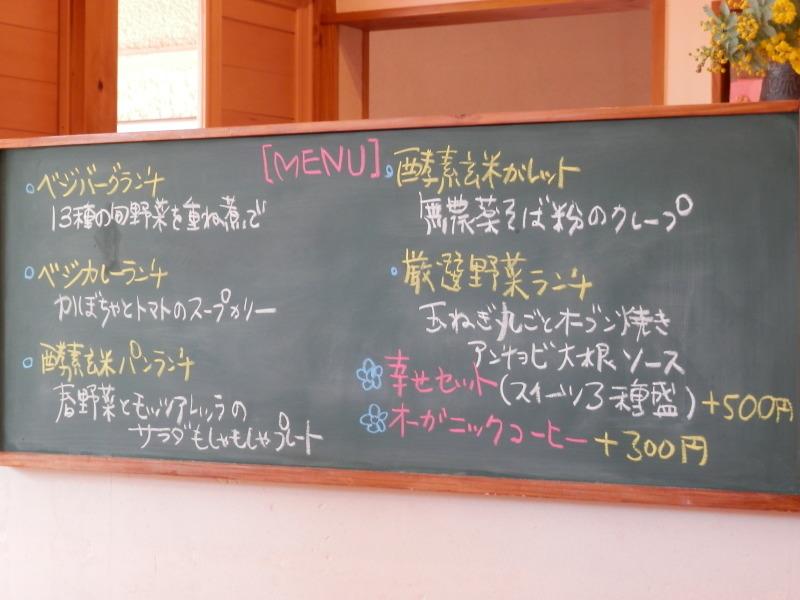 「県に ひとつだけの 名店」_a0125419_08544259.jpg