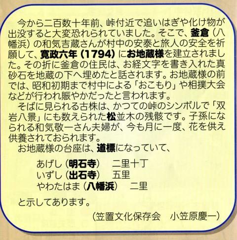 f0213825_1803852.jpg