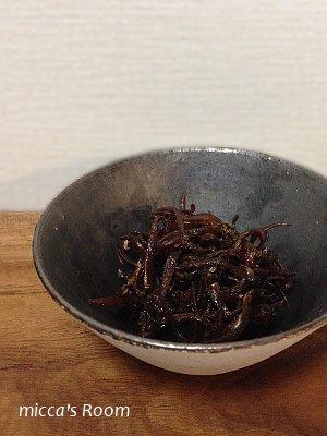 神戸からイカナゴの釘煮とおやつ屋macoさんのおやつパン_b0245038_21452215.jpg