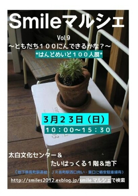 a0253349_322029.jpg