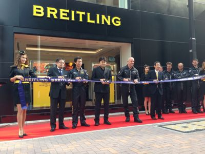 BREITLING BOUTIQUE TOKYOレセプション_f0039351_171346.jpg