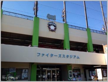 はじめて鎌ヶ谷ファーム⚾️_e0326953_0155423.jpg