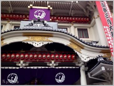 歌舞伎座デート_e0326953_23422080.jpg