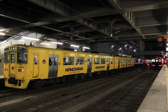鹿児島中央駅 _d0202264_5514827.jpg