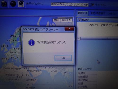 a0002177_12511425.jpg