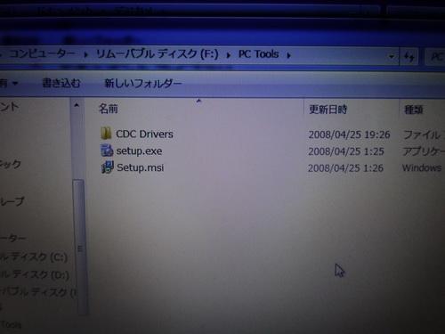 a0002177_13244124.jpg
