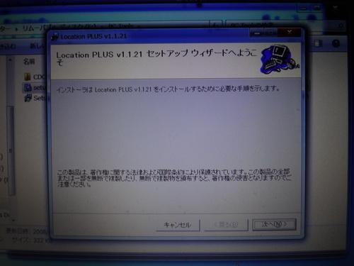 a0002177_13244993.jpg