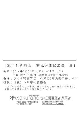 b0111095_13261450.jpg