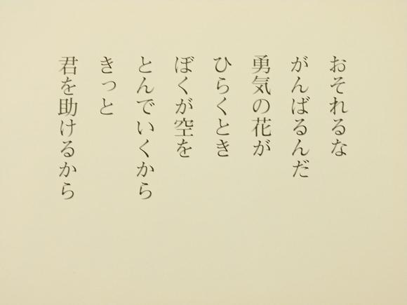 a0199297_19401835.jpg