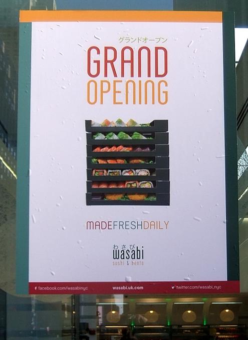 ついにニューヨークにロンドンの寿司チェーン店、ワサビ(Wasabi)がオープン_b0007805_93112100.jpg