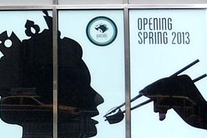 ついにニューヨークにロンドンの寿司チェーン店、ワサビ(Wasabi)がオープン_b0007805_9313128.jpg
