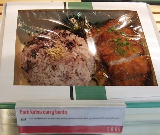 ついにニューヨークにロンドンの寿司チェーン店、ワサビ(Wasabi)がオープン_b0007805_9331889.jpg