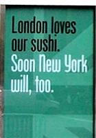 ついにニューヨークにロンドンの寿司チェーン店、ワサビ(Wasabi)がオープン_b0007805_9355934.jpg