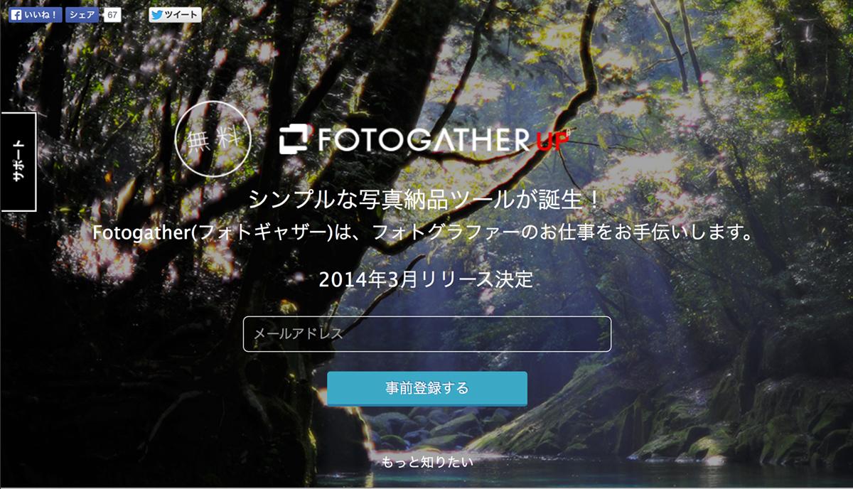 b0069507_528432.jpg