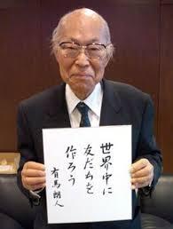戦後最大の科学の危機?:ついに日本の科学技術に「韓の法則」が発動される!?_e0171614_14304315.jpg