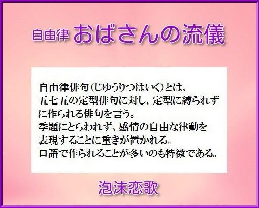 a0216818_7515160.jpg