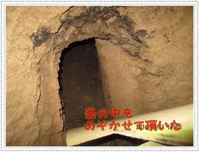 f0193521_18551515.jpg