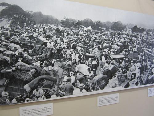 横綱町公園(陸軍被服廠跡) : ...