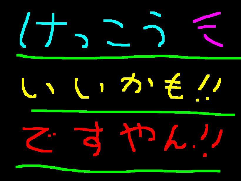 f0056935_16255443.jpg