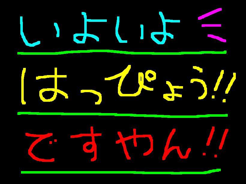 f0056935_19424032.jpg