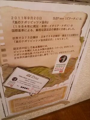 盛岡へ_e0102439_2245363.jpg