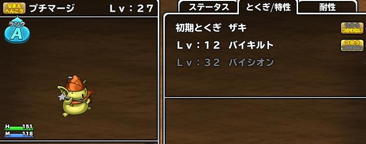 b0002753_18573935.jpg