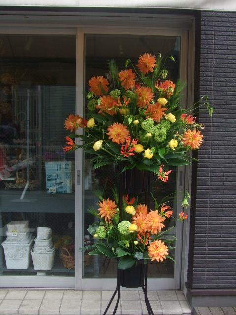 オークリーフ(春色のスタンド装花)_f0049672_1749537.jpg