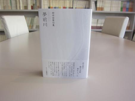f0071480_19552541.jpg