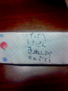 f0138384_21112197.jpg