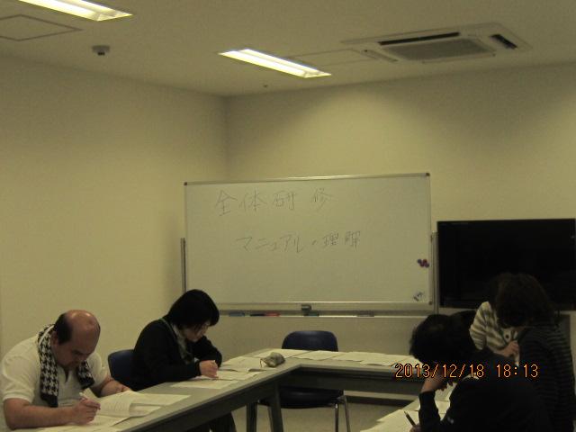 教育委員_a0158095_15391932.jpg