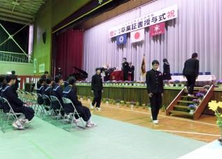 鴻巣市立吹上北中学校卒業証書授与式 : 吹っ子校長、奮闘記