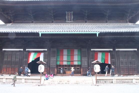 涅槃会 東福寺_e0048413_19353022.jpg