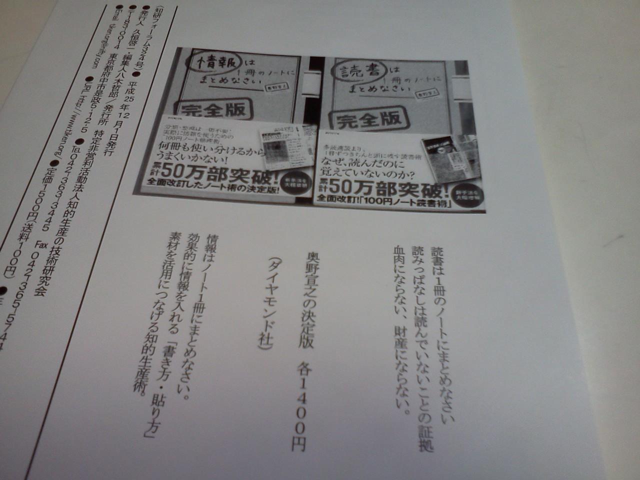 b0177514_1035157.jpg