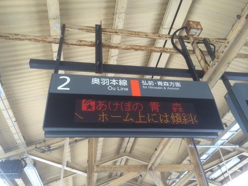 あと一日限りの鉄道風景_e0162117_17391289.jpg