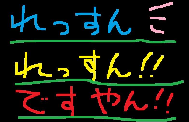 f0056935_2050521.jpg