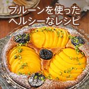 パン教室で「豆乳ふんわりパン」と「野菜のミニ食パン」!_a0165538_9495354.jpg