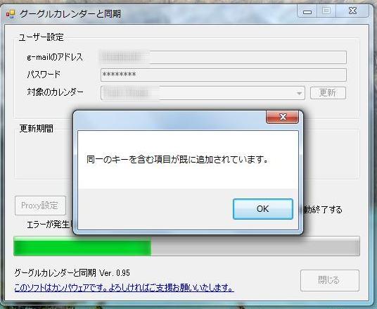 b0036638_20335198.jpg