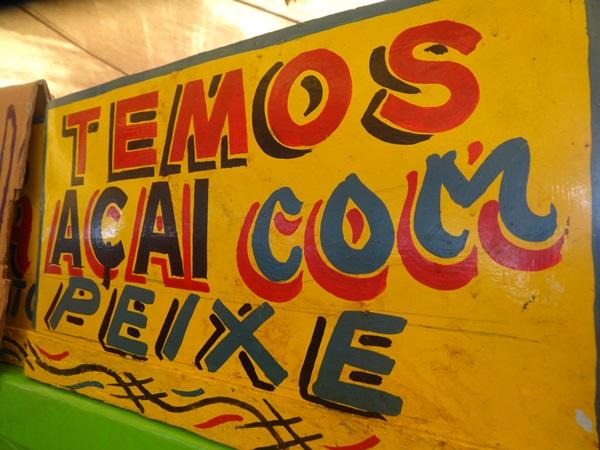 違う国へ来たみたい★アマゾンの絶品料理(ベレン,ブラジル)_e0182138_1584052.jpg